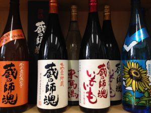 芋焼酎「蔵の師魂」(小正醸造)