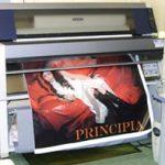 ポスター印刷も1枚から