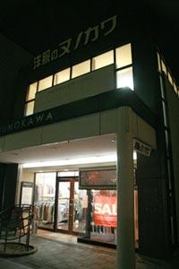 ヌノカワ店頭