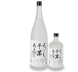 八海山本格米焼酎