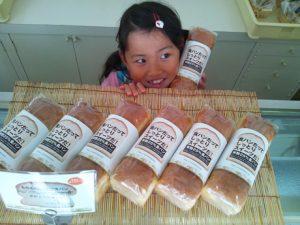 もちもちしっとり食パン