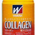 コラーゲンサプリメント