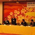 風林火山ビジネスネット・上野運営委員長