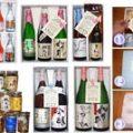 中元・歳暮をはじめとする様々な贈答品にオリジナル地酒ギフトをご用意