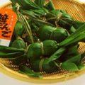 新潟のお土産として喜ばれています。美味しい和菓子笹だんごを産地直送