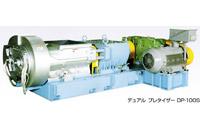 RPF デュアルプレタイザー DF-100