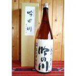 吟田川 特別本醸造