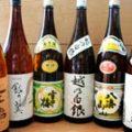 新潟の日本酒・米焼酎専門店「酒の新茶屋」