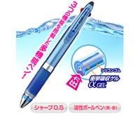 多機能ペン